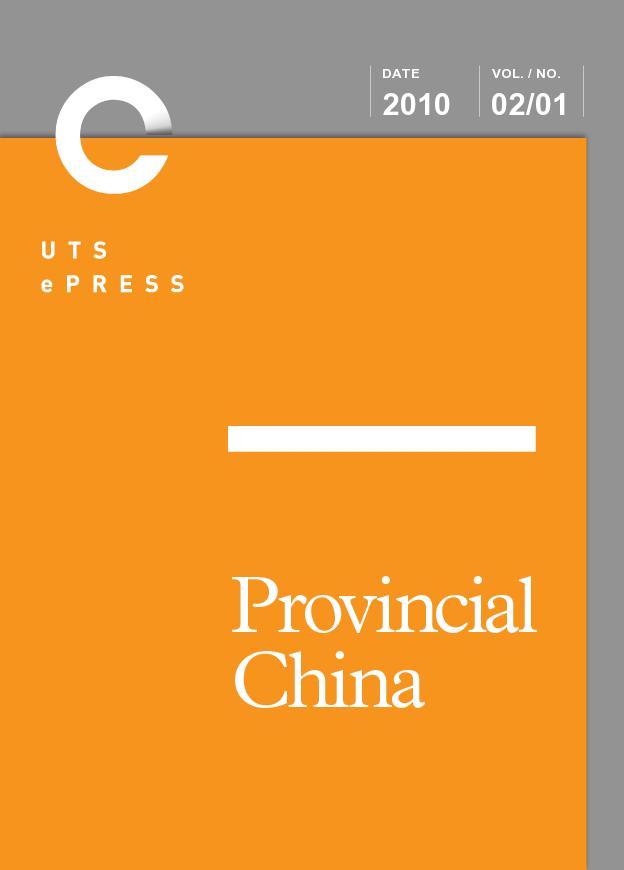 Provincial China Vol 2 No 1