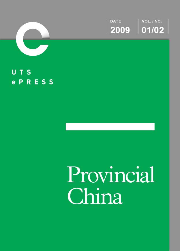Provincial China Vol 1 No 2