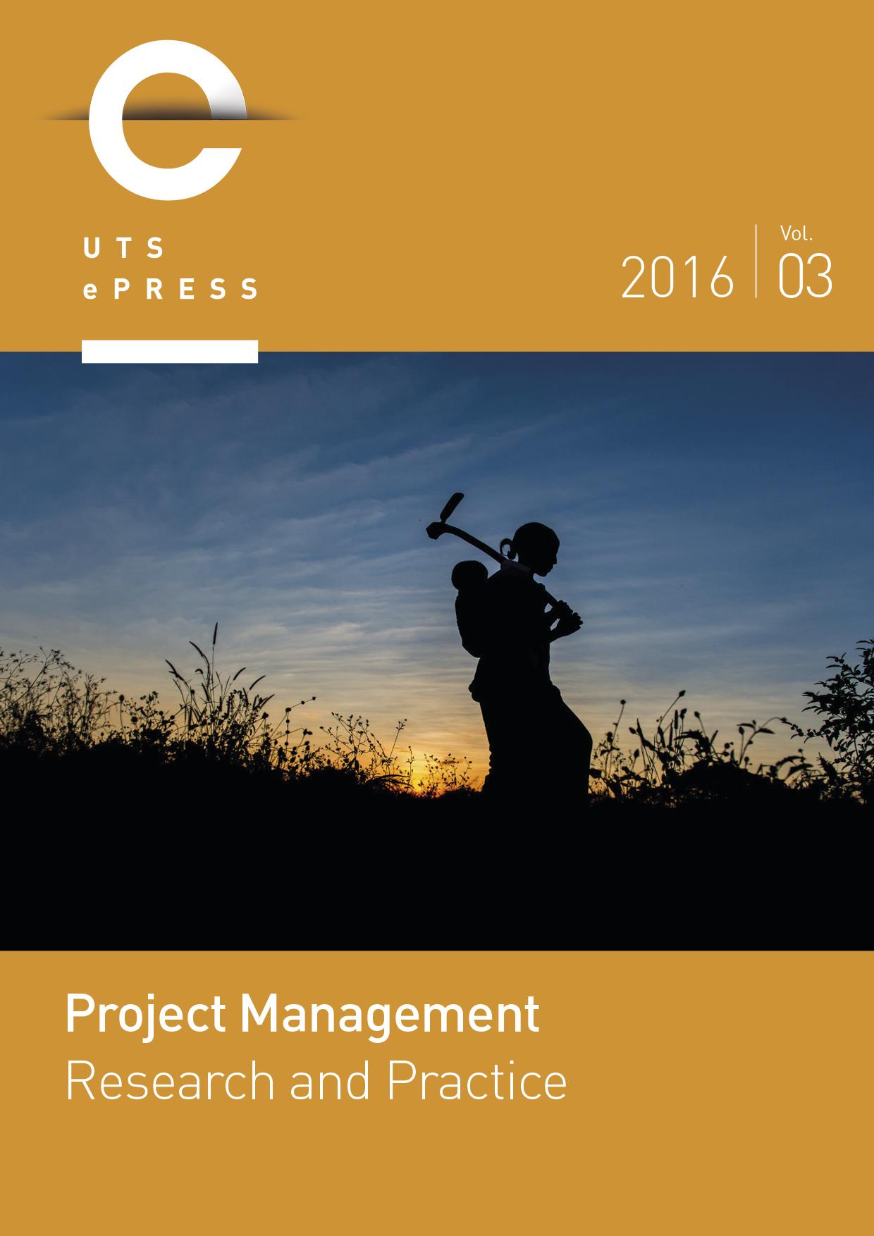 PMRP Cover Vol 3 (2016)