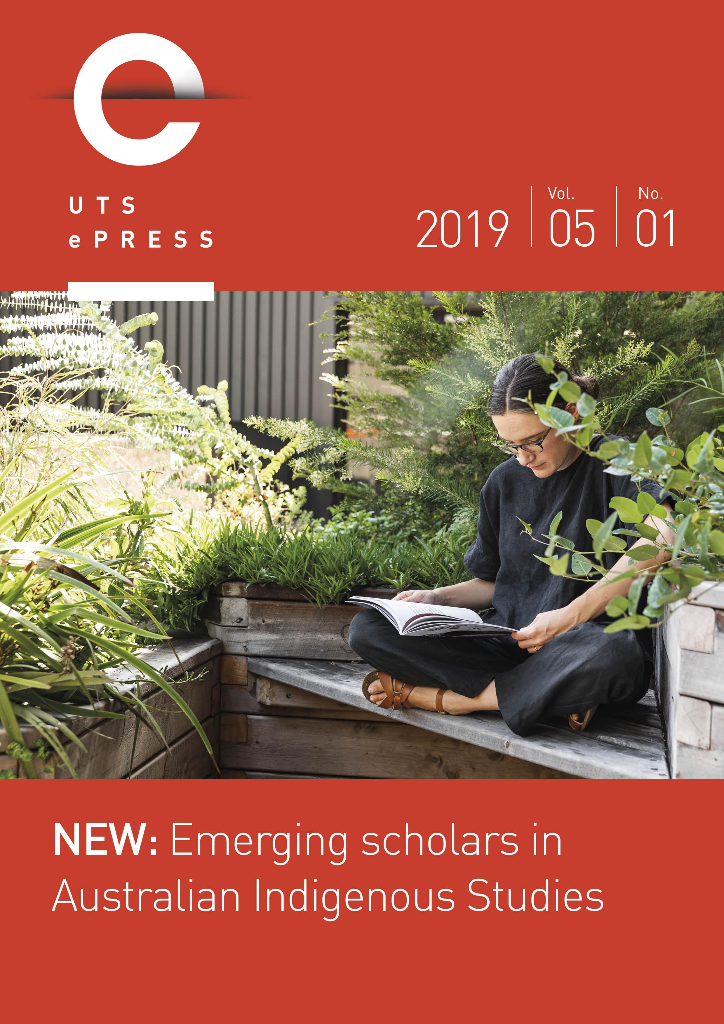 NEW: ESAIS Journal Cover